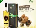 七善野生山茶油