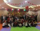 延安哈喽贝比国际早教中心 圣诞节