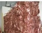 湖南张家界长期回收废有色金属
