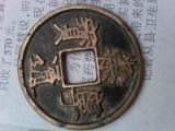 哈尔滨瓷器私下快速交易,当天给钱