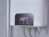 济源万家乐热水器全市24小时维修联系方式是多少