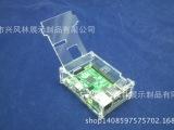 广州现货供应3代B+树莓派外壳 B+最新版 亚克力精美包装外壳