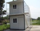 杭州江干出租出售住人集装箱活动房6元一天