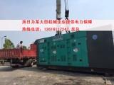 上海发电机出租 上海发电机租赁, 上海 旭日 发电机租赁