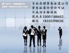 现在注册北京劳务派遣公司必须要提供实际办公地址吗