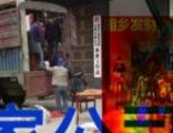 湘乡市空调搬迁移机湘乡发财搬家公司湘乡空调安装维修回收