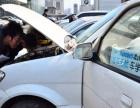 检车无忧 二手车评估师 机动车检测师 实战培训