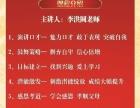 习悦(北京)教育科技有限公司加盟 教育机构