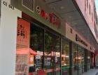 优转龙华民治百易广场餐饮、美容、水果店门面转让