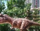 秦皇岛园林景区地产恐龙出租人气体验设备雨屋出租