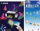 阳宽网络科技有限公司—打印机维修