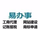 罗定公司注册纳税申报代理记账服务