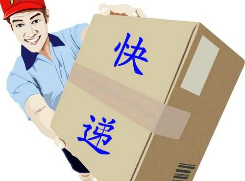 青年公社,胜浦,汀兰家园,方正智谷,方正科技免费上门收快递