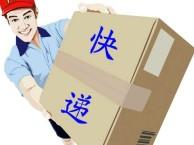 青年公社,胜浦,可胜宿舍,,中海国际,太阳城上门取快递