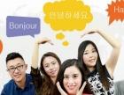 宜昌出国韩语培训班,基础韩语口语培训
