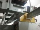 丹阳母线槽回收 二手母线槽回收价格!!化肥厂母线槽拆除回收