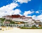 东莞旅行社到西藏青藏铁路 拉萨 布达拉宫 林芝8天游