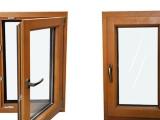 厂家供应铝包木门窗,可定制 欢迎订购