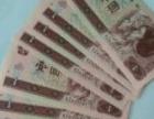 第四套人民币一元豹子号十连