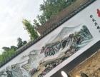 墙体绘画 墙体彩绘 墙绘