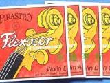 出售全新積壓國產和進口提琴琴弦