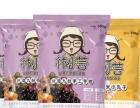 【汇赞】潮州品牌策划LOGO/VI设计包装详情设计