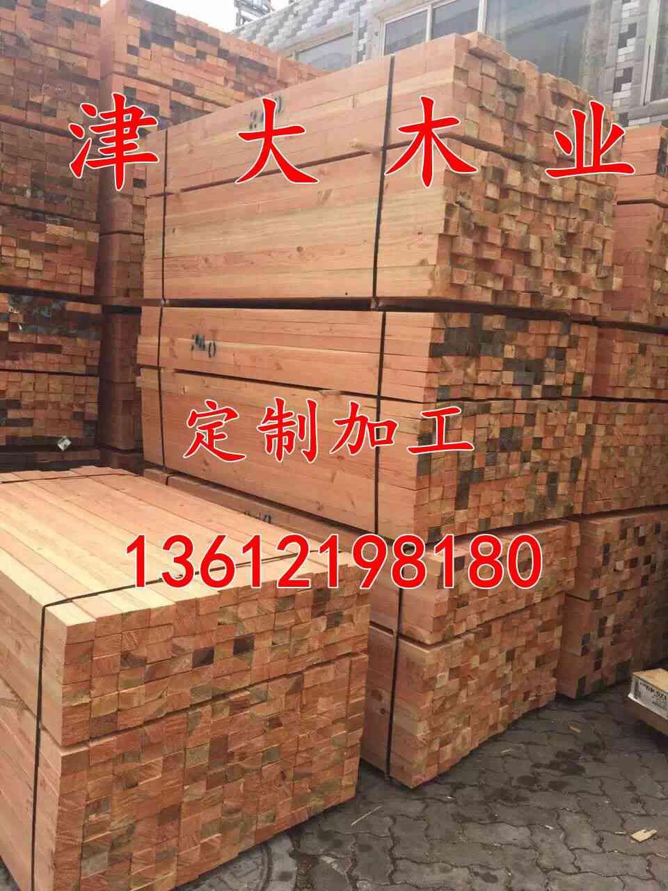 北京建筑木方价格 津大木业