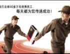 温州市DHL国际快递公司 DHL国际快递电话