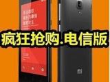 全新未拆封MIUI红米1S安卓智能双模CDM三网通用电信手机批发