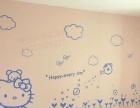 【精】液体墙壁纸硅藻泥批灰油漆肌理艺术造型墙地坪漆