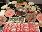 捞王锅物料理加盟什么条件捞王锅物料理加盟好不好