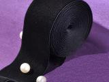 姚明织带 批发 涤纶绒带 DIY套装 直销黑白色