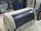低价转让A3爱普生映美针式打印机 针式打印机