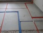 专业承接套房 店铺 厂房 公司的水电安装与维修工程