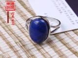 东海拾荒纯天然水晶 青金石戒指 925纯银戒指优美大方 深蓝色批