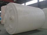 加厚化工储罐10吨 大型塑料水槽10T耐酸碱化工pe防腐水箱