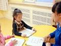 幼儿园加盟,全脑加盟,给孩子不平凡的教育