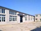 苏家屯小淑堡厂房1700平举架5.5米砖混结构办公