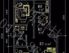 哈尔滨灵烁科技家具橱柜设计由讲师专业精讲