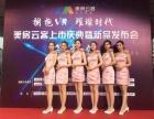 提供北京礼仪 模特 主持 表演 中外籍 免费摄影