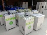 焊烟净化器 电焊专用除尘设备 保护环境