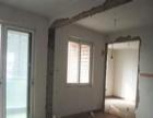 盐城混凝土切割【墙体切割,楼板切割】地面切割,开槽