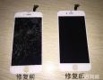 手机维修 iphone ipad 屏幕更换免费上门