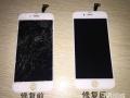 北京专业iPhone ipad手机屏幕维修免费上门