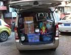 陶然亭附近小型搬家公司马连道小件搬家便宜白纸坊小型搬家公司