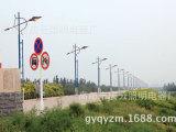内蒙古自治区少数民族路灯灯杆生产厂家,直销高杆灯、庭院灯等