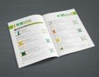 宣传画册-DM单-手提袋-产品包装等各类印刷品