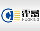 广东东莞佛山广州霍晶LED汽车大灯代理,代理招商
