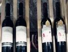 法国子爵葡萄酒 法国子爵葡萄酒诚邀加盟