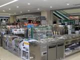 郑州金水回收二手家电 收购旧家电 回收空调冰柜冷库设备